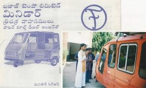 2001-2b